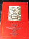 ประวัติสมเด็จพระพุฒาจารย์(โต พรหมรังษี) ฉบับจากบันทึก ของ พระยาทิพโกษา(สอน โลหะนันทน์) พร้อมอภินิหารเกี่ยวกับการสร้างวัดพรหมรังษี หนา 178 หน้า ปี 2544