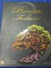 Bonsai in Thailand by Thai Bonsai Association ปกแข็ง 135 หน้า ปี 2547