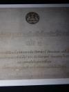 ประชุมสมุดภาพสำคัญในประวัติศาสตร์ โดย คณะกรรมการจัดพิมพ์เอกสารทางประวัติศาสตร์ วัฒนธรรม และโบราณคดี สำนักนายกรัฐมนตรี ปกแข็ง ปี 2510