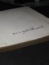 ราชสกุลวงศ์ จัดพิมพ์เป็นอนุสรณ์ ม.ร.ว.บุญรับ พินิจชนคดี หนา 235 หน้า ปี 2525