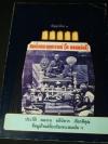 ประวัติ ผลงาน อภินิหาร เกียรติคุณ ข้อมูลใหม่เกี่ยวกับพระสมเด็จฯ ของ สมเด็จพระพุฒาจารย์ (โต พรหมรังสี) โดย ชัย บัญชร หนา 184 หน้า