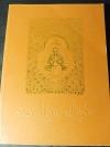 ชีวิตและผลงานหลวงพ่อสรวง ปริสุทฺโท (ครบ 100 ปี หลวงพ่อสรวง ปริสุทฺโท ) หนา 418 หน้า ปี 2552