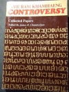 The Ram Khamhaeng Controversy . Collected Papers By The Siam Soiety หนา 580 หน้า ปี 1991