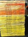 ผู้ชนะสิบทิศ ของ ยาขอบ 33 เล่มจบ ครบชุด พิมพ์ปี 2498 สำนักพิมพ์ผดุงศึกษา หนารวม 5536 หน้า