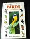 A Photographic Guide to BIRDS OF THAILAND โดย ประสิทธิ์ จันเสรีกร ปกแข็ง 223 หน้า ปี 2544