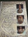 เครื่องถ้วยสุโขทัย พัฒนาการของเครื่องถ้วยไทย โดย ปริวรรต ธรรมปรีชากร ปกแข็ง 190 หน้า พิมพ์ 1500 เล่ม ปี 2535