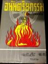 อนันตริยกรรมในเวียตนามใต้ โดย อดิศร อิสี จัดพิมพ์โดย สนพ.สาส์นสวรรค์ ปกแข็ง 800 หน้า ปี 2507