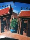 บ้านไทย จัดทำโดย บริษัทหลักทรัพย์กองทุนรวม จำกัด (มหาชน) ปกแข็งพร้อมกล่อง หนา 300 หน้า ปี 2538