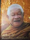 อัตชีวประวัติ พระเทพเจติยาจารย์ (ล.พ.วิริยังค์ สิรินฺธโร) จัดพิมพ์เนื่องในโอกาศครบรอบอายุ 90 ปี ปกแข็ง 345 หน้า ปี 2552