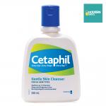 Cetaphil Gentle Skin Cleanser 250ml เซตาฟิล เจนเทิล สกิน คลีนเซอร์ ผลิตภัณฑ์ทำความสะอาดผิว คงความชุ่มชื่น ผิวอ่อนนุ่มสูตรอ่อนโยน
