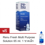 Bausch & Lomb Renu Fresh Multi Purpose Solution 355 ml น้ำยาล้างคอนแทคเลนส์ 1 กล่อง แถมฟรี ขนาดพกพา 60 ml 1 ขวด