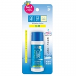Hada Labo Whitening Lotion with Arbutin (ฟ้า) 30ml.