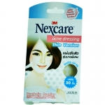 3M Nexcare Acne Dressing Thin Version 30 ชิ้น (เส้นผ่านศูนย์กลาง 0.8 cm) แผ่นซับสิวรุ่นบางพิเศษบางเพียง 0.3 มม. ฟรี Plastic Tweezer(ที่คีบ) จำนวน1 กล่อง