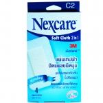 3M Nexcare Soft Cloth 2 in 1 C2 เน็กซ์แคร์ แผ่นเทปผ้า ปิดแผลชนิดนุ่ม พร้อมแผ่นซึมซับไม่ติดแผล ติดแน่นแม้บริเวณที่โค้งงอ ขนาดใหญ่ จำนวน 4 แผ่น/กล่อง(8x12 ซม.)