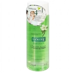 Smooth E Acne Clear Whitening Toner 150ml (1ขวด)