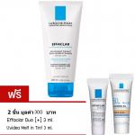 La Roche Posay Effaclar เอฟฟาคลาร์ เจลล้างหน้า 200 มล. ฟรี! Effaclar Duo [+] ครีม3 ml,Uvidea Melt in Tint 3 ml.
