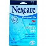 Nexcare 3M Waterproof Film 5 แผ่น/กล่อง [ขนาด 10x12 ซม.] F2 เน็กซ์แคร์ แผ่นฟิล์มใสกันน้ำ กันน้ำ และเชื้อโรค