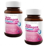 Vistra Marine collagen TriPeptide 1300 Plus Q10 30เม็ด2 ขวด