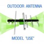 เสาอากาศดิจิตอล ยี่ห้อ สามารถ SAMART - Outdoor Antenna 5E