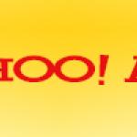 เวบไซต์ Yahoo auction