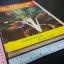 ว่านเเละไม้มงคล 300 ชนิด ฉบับมาตราฐาน โดย พรานเฒ่า ปกแข็ง หนา 346 หน้า พิมพ์ปี 2525 thumbnail 2