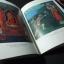 ชีวิตและงาน อ.เฟื้อ หริพิทักษ์ หนา 164 หน้า พิมพ์ปี 2527 thumbnail 11
