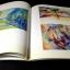 นิทรรการผลงานศิลปกรรม เเนบ หัวใจไทย ของ เเนบ โสตถิพันธุ์ หนา 84 หน้า ปี 2538 thumbnail 8