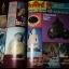 ศักดิ์สิทธิ์ ฉบับพิเศษ รวมเล่ม 1-12 ขุดที่ 1 ปี 2526 thumbnail 8