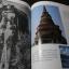 ทำเนียบโบราณสถานอุทยานประวัติศาสตร์สุโขทัย โดย กรมศิลปากร หนา 316 หน้า ปี 2531 thumbnail 14
