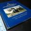 รถจักรเเละรถพ่วงประวัติศาสตร์ การรถไฟเเห่งประเทศไทย หนา 186 หน้า พิมพ์ 1000 เล่ม ปี 2533 thumbnail 2