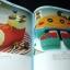 ศิลปการเเต่งหน้าเค้ก เล่ม 1 โดย UFM Baking School ปกแข็ง 150 หน้า ปี 2526 thumbnail 13