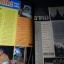 อาคม เล่ม1-4 , อาถรรพณ์พระเวทย์ เล่ม 1-3 , ขลัง 2 เล่ม, รวม 9 เล่ม ปี 2527 thumbnail 5