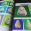 ศาสตร์เเละศิลป์ โบราณคดี ของ พระถ้ำเสือ เเละ พระถ้ำเสือกรุวัดเขาดีสลัก thumbnail 3