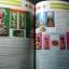 นักเลงพระ ฉบับรวมเล่มชุดที่ 1 โดย เปี๊ยก ปากน้ำ กระดาษอาร์ตมัน-ภาพสีทั้งเล่ม thumbnail 20