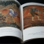 โครงสร้างจิตรกรรมฝาผนังลานนา โดย สน สีมาตรัง สนับสนุนการจัดทำโดย มูลนิธิโตโยต้า หนา 120 หน้า ปี 2526 thumbnail 7