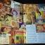 สิ่งพิมพ์สยาม โดย เอนก นาวิมูล ปกแข็ง 152 หน้า ปี 2542 thumbnail 7
