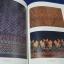 สุรินทร์ มรดกโลกทางวัฒนธรรมในประเทศไทย โดย ศิริ ผาสุก อัจฉรา ภาณุรัตน์ เครือจิต ศรีบุญนาค ปกแข็ง 192 หน้า ปี 2536 thumbnail 14