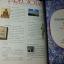 PRECIOUS ปีที่ 1 ฉบับที่ 1 เล่มเเรก ปี 1995 หนา 164 หน้า thumbnail 4