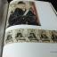 Japanese Treasures หนา 285 หน้า พิมพ์ปี 1986 thumbnail 10