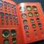 ชุดพิพิธภัณฑ์ วิวัฒนาการเงินตราไทย พ.ศ.600-2540 ปกแข็ง 144 หน้า ปี 2550 thumbnail 9