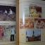 พระราชพรหมยาน (หลวงพ่อฤษีลิงดำ) หนา 800 หน้า หนัก 2 ก.ก. พิมพ์ปี 2536 thumbnail 13