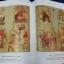 สมุดภาพไตรภูมิ ฉบับกรุงศรีอยุธยา-ฉบับกรุงธนบุรี จัดพิมพ์เนื่องในโอกาสพระราชพิธีมหามงคลเฉลิมพระชนมพรราษ 6 รอบ 5 ธ.ค.2542 ปกแข็ง 2 เล่ม thumbnail 12