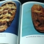 หนังสือ พระกำเเพง โดย ศรีสมุทร จัดพิมพ์เนื่องในงานพระราชทานเพลิงศพ พลเอก ทวีป บุญตานนท์ ปี 2546 thumbnail 8