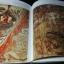 จิตรกรรมฝาผนังในประเทศไทย วัดเกาะเเก้วสุทธาราม โดย เมืองโบราณ ปกแข็ง พิมพ์ปี 2529 thumbnail 5