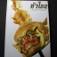 หัวโขน สมบัติศิลป์ แผ่นดินไทย ปกอ่่อน หนา 388 หน้า thumbnail 1