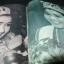 ประมวลภาพ อาภัสรา หงสกุล นางงามจักรวาล 1965 โดย พิมพ์ไทยหลังข่าว พิมพ์ปี 2508 thumbnail 9