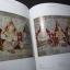หนังสือ 100 ปี เฟื้อ หริพิทักษ์ ชีวิตและงาน หนา 304 หน้า หนัก 1.5 ก.ก. พิมพ์ปี 2553 thumbnail 11