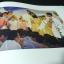 การเเสดงศิลปกรรมเทิดหล้า กาญจนาภิเษกสมโภช โดย ธนาคารไทยพาณิขย์ หนา 102 หน้า ปี 2538 thumbnail 11