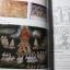 จิตรกรรมไทยประเพณีชุดวรรณกรรม โดย กรมศิลปากร หนา 195 หน้า ปี 2535 thumbnail 7