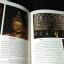 พระพุทธปฏิมาในพระบรมมหาราชวัง โดย สำนักราชเลขาธิการ ปกแข็ง ปี 2535 thumbnail 11
